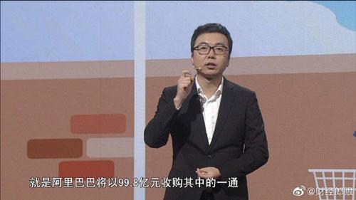 财经郎眼20190916,快递江湖新变局,阿里巴巴,申通