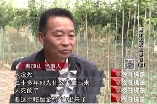 今日说法20190917,两个丈夫的争夺(下)江苏盱眙,鲍传红