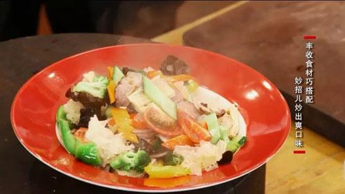 回家吃饭20190923,王小,东北乱炖,大丰收,许世全,腊肉炒什锦