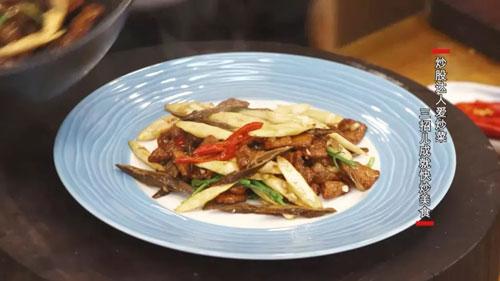 回家吃饭20190924,史月波,宫保带鱼,特级厨师段恒,牛气节节高