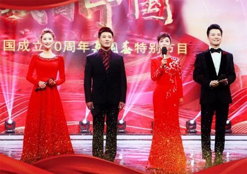 梨园春20190929,庆祝新中国成立70周年《梨园春》特别节目