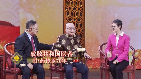 养生堂20191006,张伯礼,颜正华,中药版阿司匹林防治冠心病