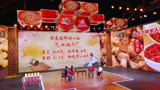 养生堂20191012,李济仁,国医大师调心脑,归芎参芪麦味方