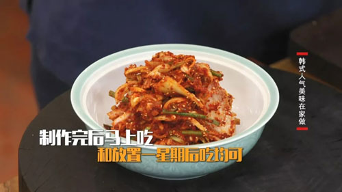 回家吃饭20191014,金基勋,韩式参鸡汤,韩式辣白菜,万学武,回锅肉