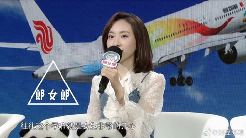 财经郎眼20191014,炒鞋炒盲盒,生意还是泡沫?刘思纤