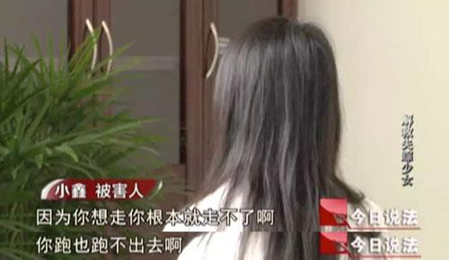 今日说法20191021,解救失踪少女,广西桂林市灵川县定江镇