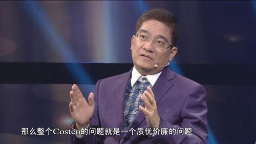 财经郎眼20191020,新零售爆红密码,会员超市Costco进入中国上海