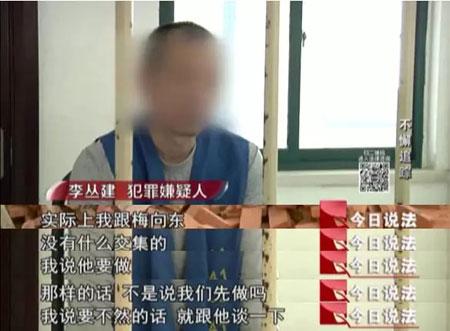 今日说法20191022,不懈追踪,湖北省鄂州市,吕国宝