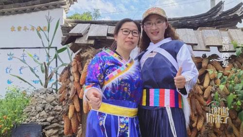 谢谢你来了20191111,远到的爱,龚艳,袁雪冬