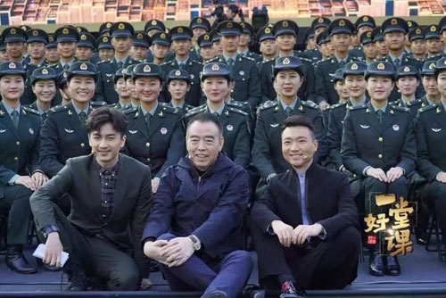 一堂好课20191201,时代影像课,陈凯歌,陈晓,康辉