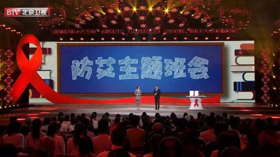养生堂20191202,2019世界艾滋病日主题宣传活动,彭丽媛
