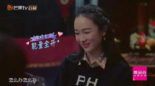 妻子的浪漫旅行第3季第4期20191127,霍思燕撒娇画面太美,魏大勋得罪姐姐