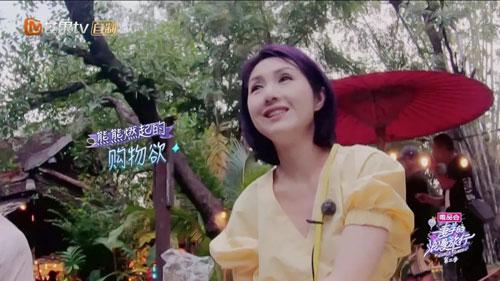 妻子的浪漫旅行第3季第5期20191204,霍思燕魏大勋挑战泰拳