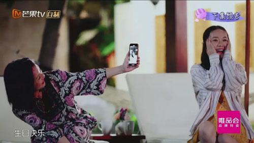 妻子的浪漫旅行第3季第6期20191211,霍思燕泰国庆生感动哭