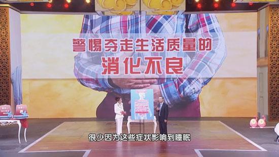 养生堂20191212,许乐,影响生命质量的胃病,消化不良