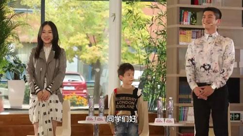 老师请回答第2季20191216,杜江,霍思燕,孩子在学校被欺负了怎么办