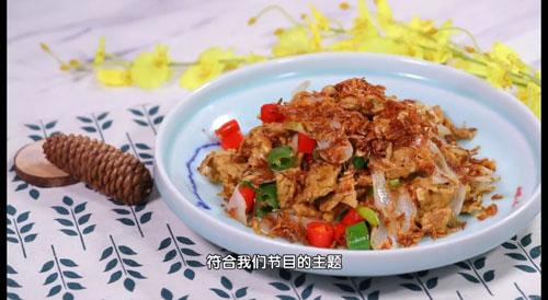 暖暖的味道20191218,刘强,素鲜包,大酱炒鸡蛋