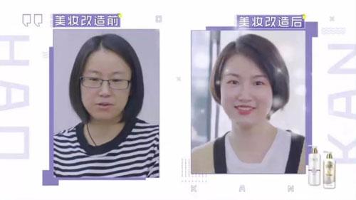 你怎么这么好看第1期20191219,方静,昆凌送婚纱,吴昕智斗女博士
