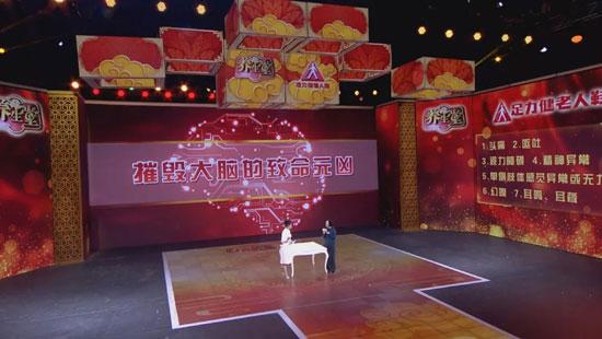 养生堂20191224,赵峻,毁脑恶疾早发现,肺癌,脑转移