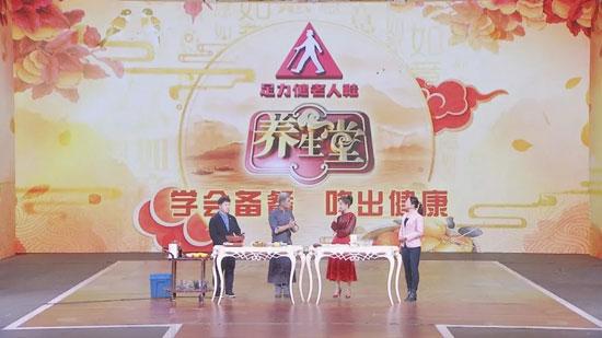 养生堂20191225,范志红,备出来的营养饭,梨撞虾