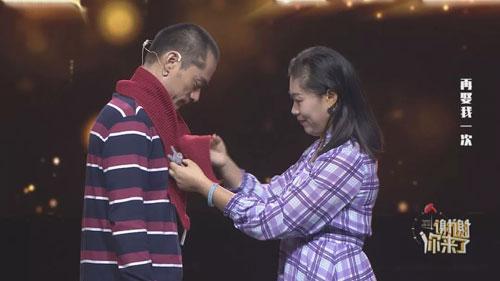 谢谢你来了20191225,再娶我一次,赵丽丽,芦志刚