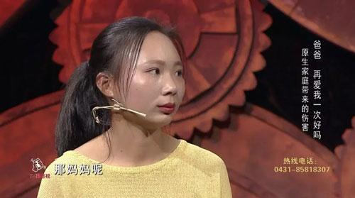 好久不见20191225,魏小芳,寻找爸爸