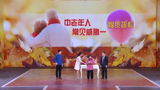 养生堂20191226,朱宏伟,救命的气球,压缩性骨折,骨质疏松