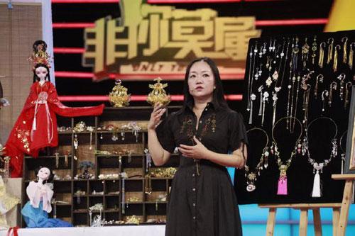 非你莫属20191229,桂红茜,贺佳佳,陈露露,高铭鑫