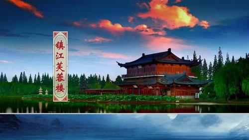 百家讲坛20191230,中华名楼,镇江,洪江芙蓉楼,一片冰心在玉壶