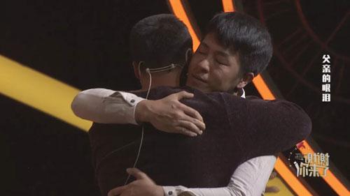 谢谢你来了20191230,父亲的眼泪,滕旭东,滕春生