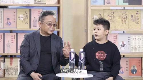 老师请回答第2季20191230,王刚,丁丁,元涛,沉迷手机游戏