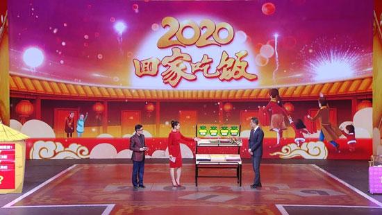 养生堂20191231,于康,2020回家吃饭,控糖粗粮三搭档