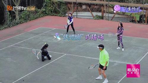 妻子的浪漫旅行第3季第9期20200101,李娜、谢娜网球大对决超好笑!