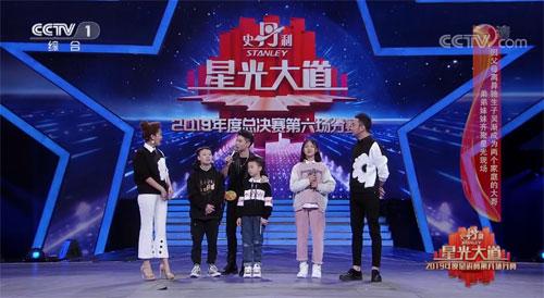 星光大道20191227,2019年度总决赛第六场分赛,冠军龙婷