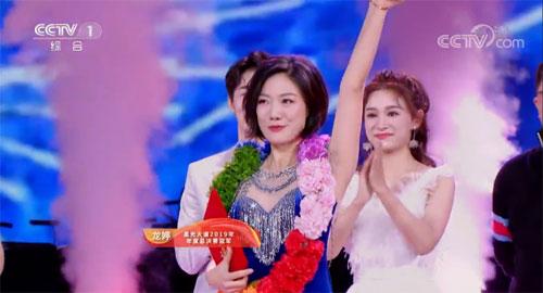 星光大道20200102,2019年度总决赛冠军是小龙女龙婷