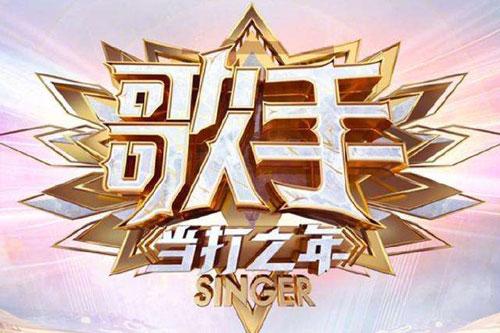 湖南卫视歌手2020什么时候播出时间,歌手当打之年在线观看免费
