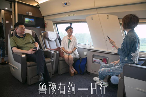 鲁豫有约一日行第7季,金龟子,刘纯燕,老公王宁,新闻联播主持人