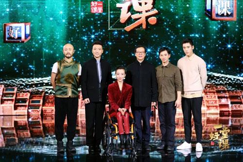 一堂好课20200105,冯双白,黄豆豆,刘岩,李德戈景,王子异