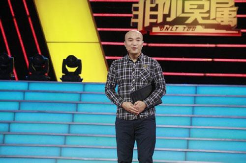 非你莫属20200106视频,罗秋声,马珂鑫,任亚男