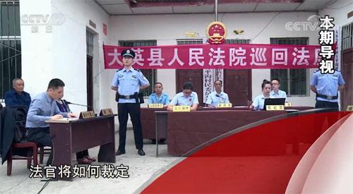 今日说法20200107,生母的诉求,四川遂宁大英县方平沟村