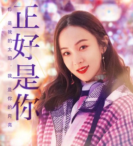 妻子的浪漫旅行第3季第10期20200108,霍思燕高空告白催泪杜江