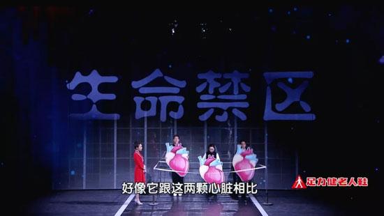 养生堂20200108,张敏州,远离心脏的生命禁区,气虚血瘀证