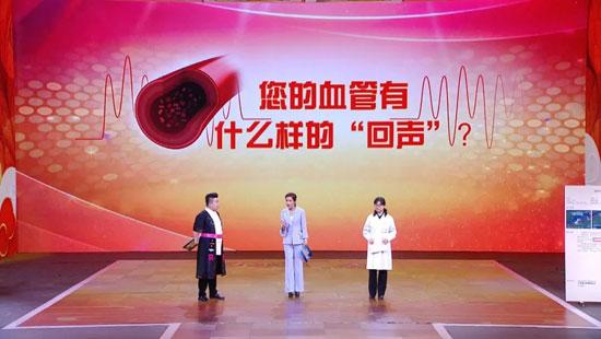 养生堂20200109,刘鹏,谁的颈斑更危险?颈动脉,斑块