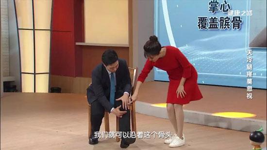 健康之路20200112,赵�F伟,天冷腿疼莫忽视,膝关节的骨关节炎