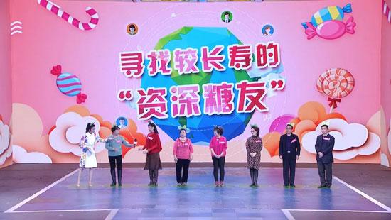 养生堂20200112,吕仁和,国医轻方调顽疾,糖尿病并发症,消瘅