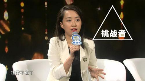 财经郎眼20200113,国际车企江湖大变局,王茜,刘思纤