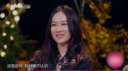 妻子的浪漫旅行第3季第11期20200115,谢娜霍思燕爆笑围观老公团打工
