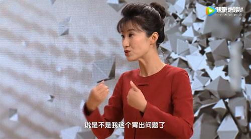 健康之路20200115,杨新春,心梗风险早知道,胃痛可能是心肌梗死