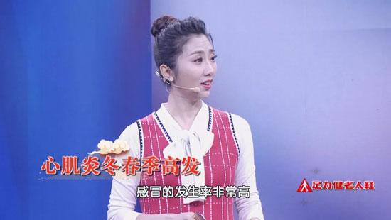 养生堂20200116,孙艺红,李菁,谁把心脏变豆渣,心肌炎