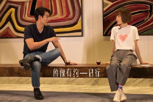 鲁豫有约一日行第7季,彭于晏,自曝已经单身五年,紧急救援